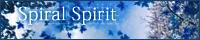 Spiral Spirit様